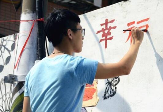 杨一钦同学参与学校组织的社区涂鸦送温暖系列志愿者活动