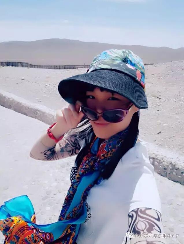 颜惟依同学