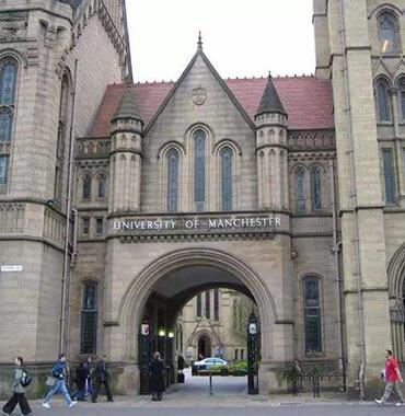 英国曼彻斯特城市大学